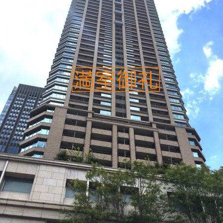 グランフロント大阪オーナズタワーの画像