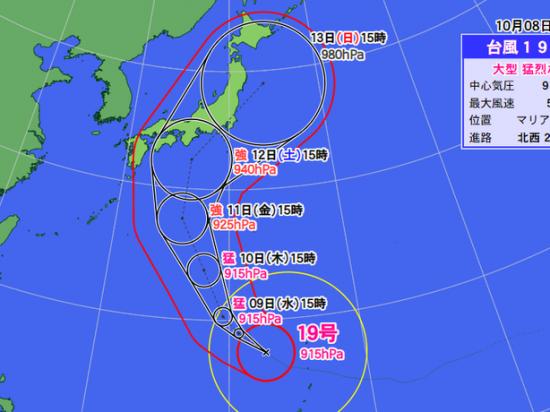週末は台風19号の接近予想です!のアイキャッチ画像
